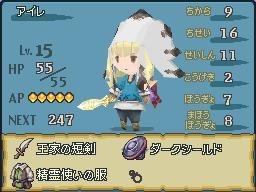 Images de The Four Light Warriors : Final Fantasy Gaiden