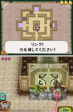 Images de The Legend of Zelda : Spirit Tracks
