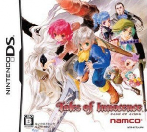 Tales of Innocence sur DS