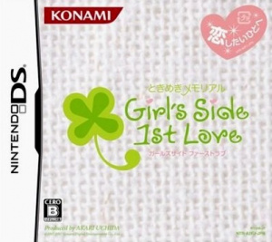 Tokimeki Memorial : Girl's Side : 1st Love sur DS