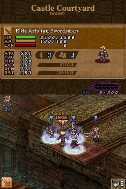 Images de Valkyrie Profile : Covenant of the Plume