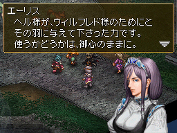 Images : Valkyrie Profile DS
