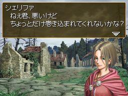 Un site et des images pour Valkyrie Profile DS