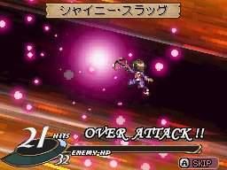 Images de Valkyrie Profile sur DS