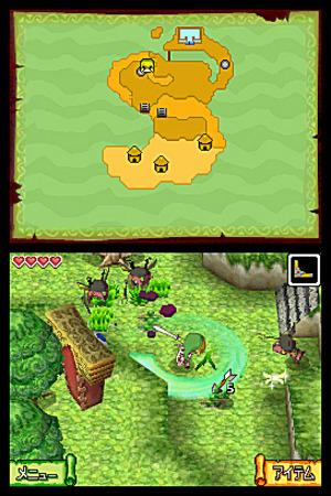 Nintendo dépose à nouveau plusieurs marques liées à Zelda