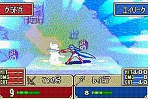 Fire Emblem : The Sacred Stones sur Wii U
