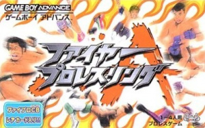 Fire Prowrestling A sur GBA