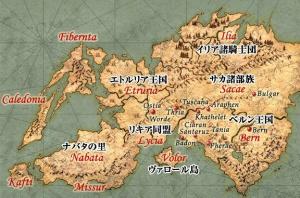Fire Emblem : Rekka no Ken