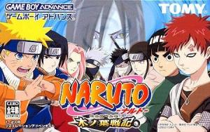 Naruto : Konoha Wars sur GBA