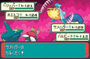 Pokémon sur GameCube : une version dépendante ?