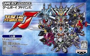 Super Robot Wars J sur GBA