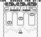 Kirby casse des briques