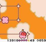 La boule rose s'inspire de Marble Madness