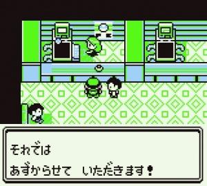 Pokémon Version Verte