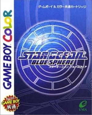 Star Ocean : Blue Sphere sur GB