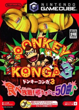 Donkey Konga 3 sur NGC