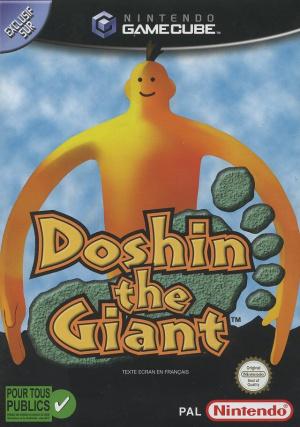 Doshin the Giant sur NGC