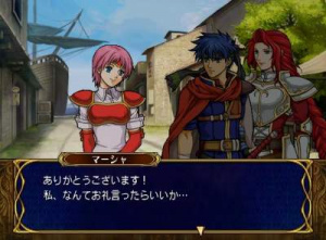 Fire Emblem : Path of Radiance