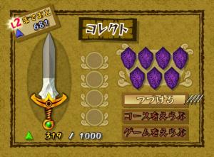Four Swords + : demain au Japon