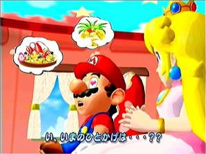La GameCube se passera de Mario