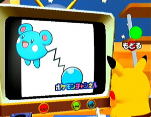 Pokemon Channel sur GameCube