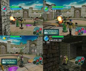 Phantasy star Online Episode I&II - Gamecube