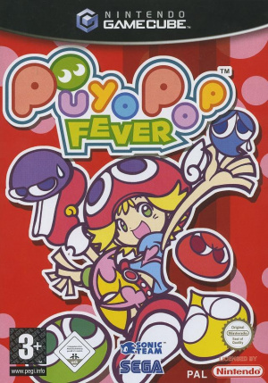 Puyo Pop Fever sur NGC