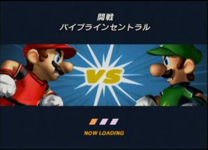 Mario s'illustre balle au pied