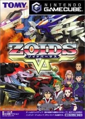 Zoids Versus sur NGC