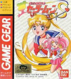 Sailor Moon S sur G.GEAR