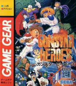 Gunstar Heroes sur G.GEAR
