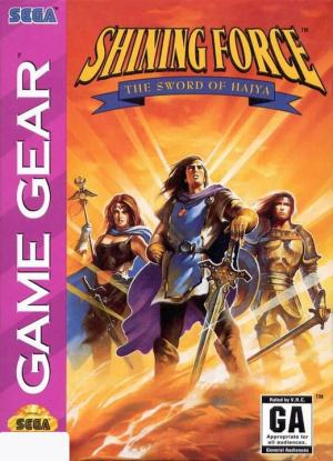 Shining Force II : Sword of Hajya sur G.GEAR