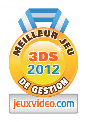 3DS - Gestion