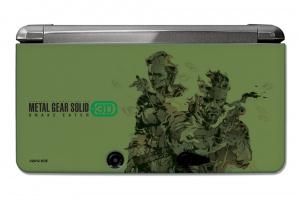 Votre 3DS aux couleurs de Metal Gear
