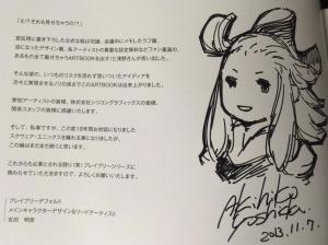 Akihiko Yoshida (Bravely Default) dit adieu à Square Enix