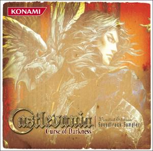 Castlevania et la grande musique