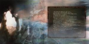 Sakuraba dans la continuité
