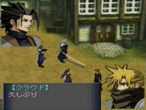 Final Fantasy VII / FFVII Compilation
