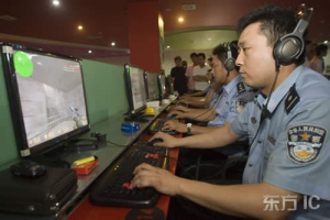 Insolite : la police chinoise s'entraîne sur Counter-Strike !