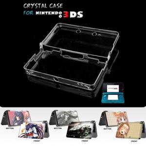 Créez votre coque de protection 3DS personnalisée