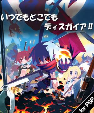 Disgaea fait son show sur la PSP