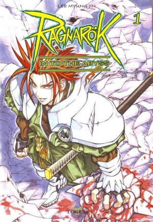 Ragnarok Online sur DS