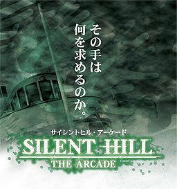 Silent Hill : The Arcade