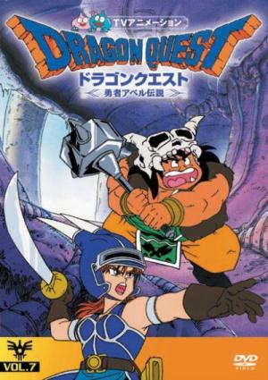Dragon Quest: Yûsha Abel Densetsu