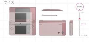 Nouvelle version de la DS : la DSi XL