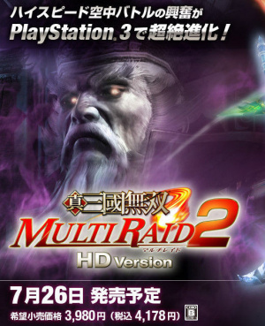 Une date pour Dynasty Warriors : Strikeforce 2 HD