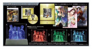 Une édition collector pour Dynasty Warriors 8