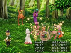 Images : Final Fantasy III revit sur DS