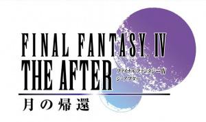 La suite de Final Fantasy IV sur Wii