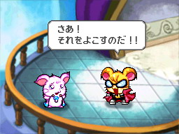 Premières images de Hamtaro sur DS